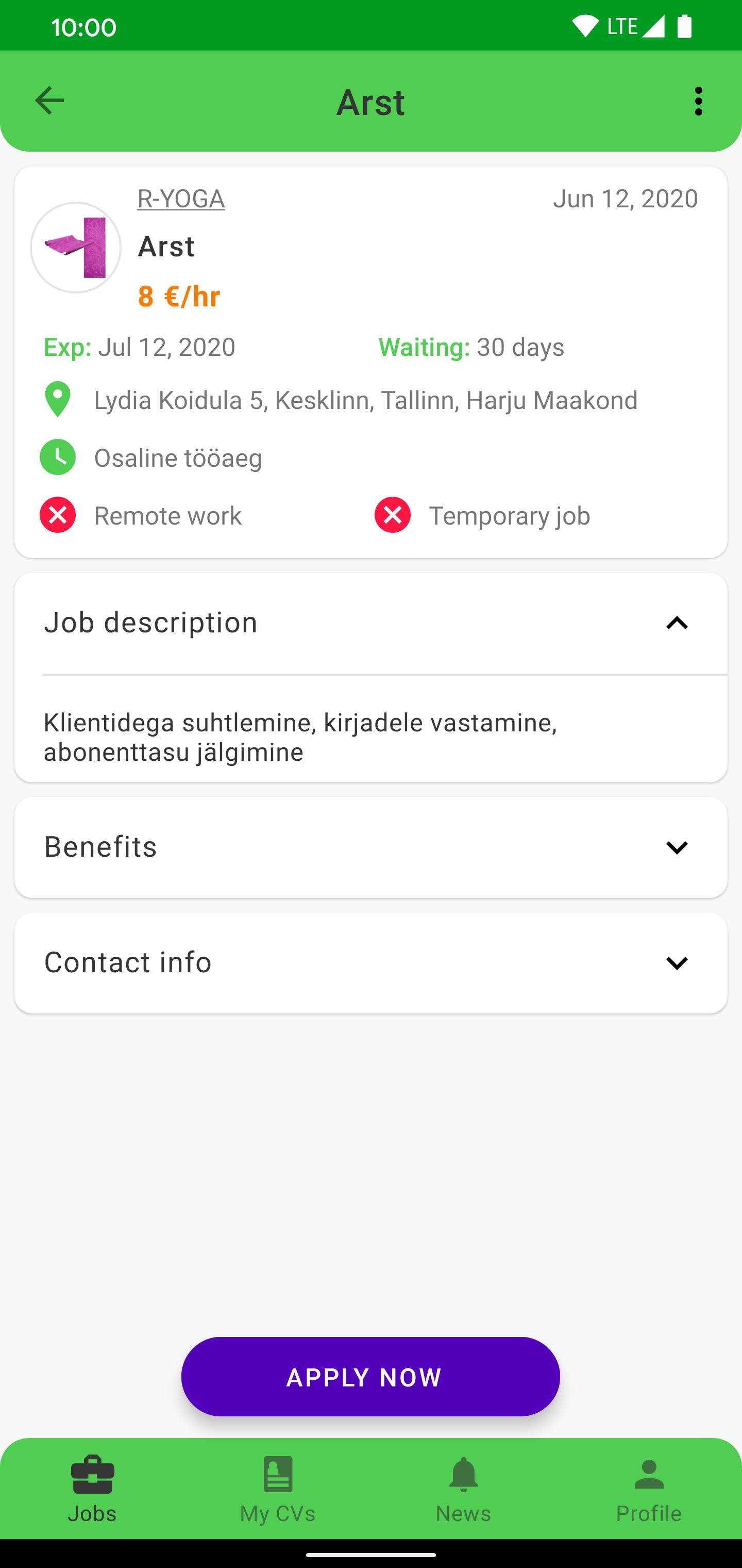 Экран вакансии